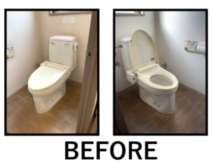 [施工事例] A事務所トイレ工事